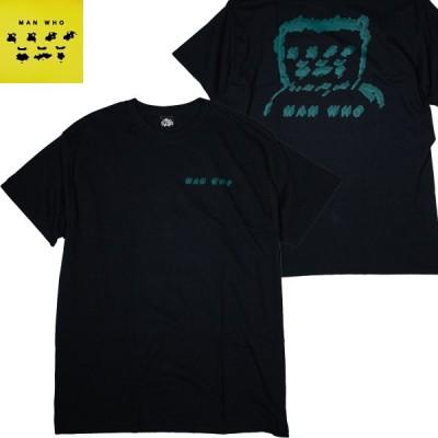MAN WHO 倍の場合 TEE (ブラック/グリーン) マンフ— Tシャツ