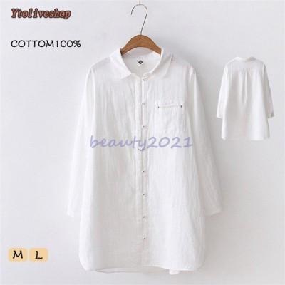 ブラウス レディース トップス シャツ 白シャツ 白ブラウス ロング丈 丸襟 ラウンドカラー 長袖 綿100% コットン100%