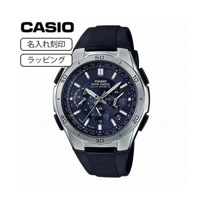 CASIO カシオ 腕時計 メンズ ウェーブセプター wave ceptor 電波 ソーラー 電波時計 WVQ-M410-2A 【名入れ刻印】