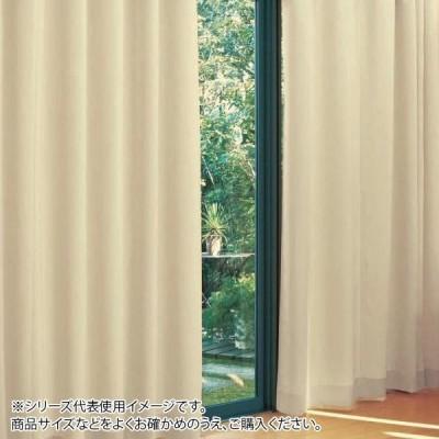 ※受注生産 防炎遮光1級カーテン ベージュ 約幅135×丈178cm 2枚組