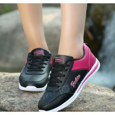 スニーカー レディース ランニングシューズ 運動会 スポーツ シューズ ランニングシューズ ドライビング 走れる 靴 おしゃれ 歩きやすい
