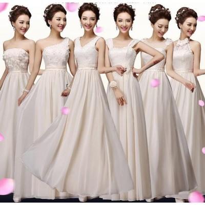 結婚式 ブライダル 花嫁 ウェディングドレス6色入 素敵ブライダル長い ワンピース大きいサイズ  プリンセスライン 二次会 パーティードレス ウエディングドレス