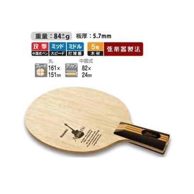 ニッタク Nittaku アコースティック C 卓球ラケット 中国式ペン NE-6661