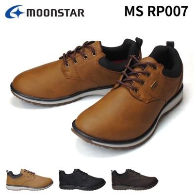 ムーンスター MS RP007 メンズシューズ moonstar キャメル ダークブラウン ブラック タウンコンフォートシューズ レインポーター 4cm4時間防水 WATERPROOF Ag+抗菌防臭