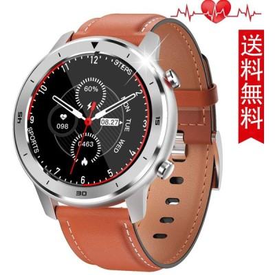 スマートウォッチ全円 腕時計 整点測定 心拍計 血圧計 睡眠検知 IP68防水 大画面の時計 多文字盤 音楽コントロールsmart watch.Line通知お贈り物 多機能運動