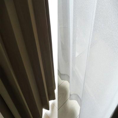 既製品 カーテン 遮光 レースセット 2枚組 無地 ビビットBR 幅100cmx丈100cm 2枚入り