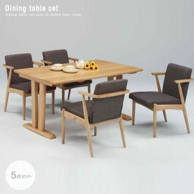 ダイニングテーブルセット 5点 木製 gkw