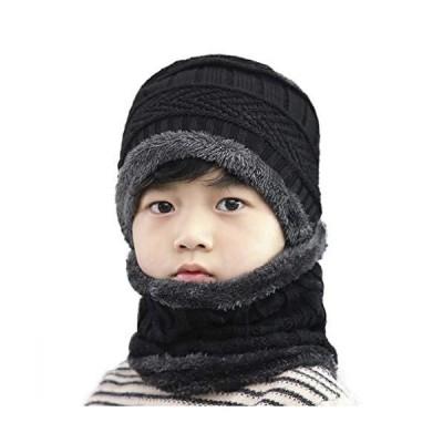 子供用 ニットキャップ+ネックウォーマー セット 冬 星柄 帽子 キッズ マフラー あったか 厚手 可愛い 毛糸 冬用ハット 男の子 女の子
