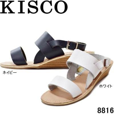 キスコ 8816 KISCO カジュアル バックバンドサンダル 4cmヒール 本革 婦人靴 レディース