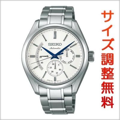 セイコー プレザージュ SEIKO PRESAGE 自動巻き メカニカル 腕時計 メンズ プレステージライン SARW021 正規品