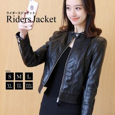 ライダースジャケット レディース レザージャケット レディース レザー 薄手 軽量 春 秋 ブラック M L XL XXL 3XL