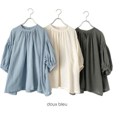 (20%OFFセール)(ネコポス便対応)doux bleu (ドゥーブルー)スラブローンギャザーブラウス