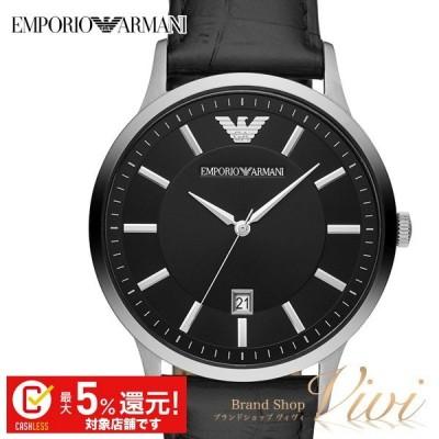 エンポリオ アルマーニ 時計 腕時計 メンズ EMPORIO ARMANI AR11186 RENATO  シルバー ラッピング無料 TU0062 送料無料