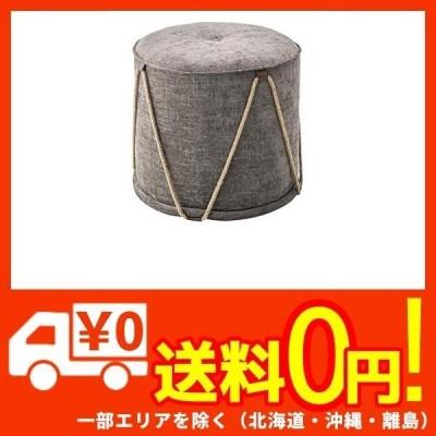 東谷(Azumaya-kk) グレー 商品サイズ:W48×D48×H45 アイヴィ スツール IVY-200B