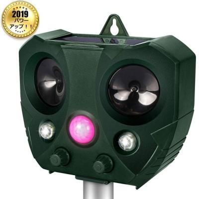 動物撃退器 害獣撃退 超音波 ソーラー充電 猫よけ カラスよけ ネズミよけ 電池給電&USB充電&LED強力フラッシュライト IPX4防水防