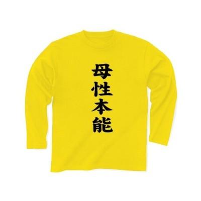 母性本能 長袖Tシャツ(デイジー)