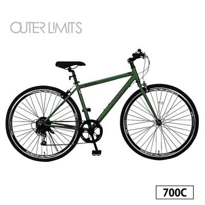 クロスバイク 自転車 通勤 通学 完全組立 アウターリミッツ 700C 外装6段変速 サカモトテクノ SAKAMOTO TECHNO