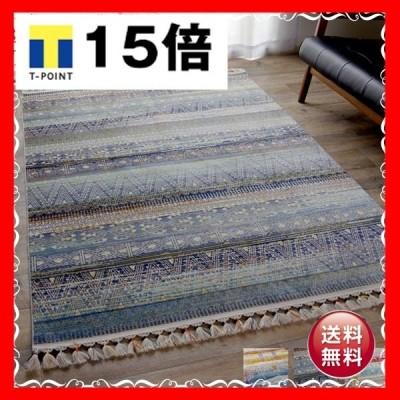 トルコ製 ラグマット/絨毯 〔ボーダータイプ 約133×190cm〕 折りたたみ収納可 高耐久性 オールシーズン対応 〔リビング〕