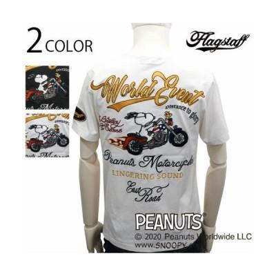 FLAG STAFF/フラッグ スタッフ スヌーピーコラボ アメリカン バイク 刺繍 半袖Tシャツ (402010) アメリカン バイク 柄 スヌーピー ウッドストック 送料無料
