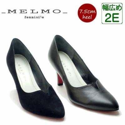 靴 MELMO メルモ パンプス ポインテッドトゥ 7.5cm ヒール 7559