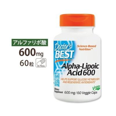 αリポ酸 サプリ 600mg 60粒 Doctor's Best ドクターズベスト