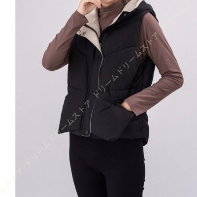 フード付き ダウンベスト レディース 軽量 防風 保温 インナーダウン ベスト ウルトラライト 中綿 カジュアル アウター コート ポケット付き 大きいサイズ