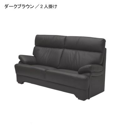 本革のハイバックソファー<2人掛け/3人掛け>