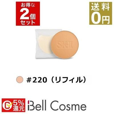 SK2 COLOR クリア ビューティ パウダー ファンデーション #220(リフィル) 9.5g x 2 (パウダ... プレゼント コスメ