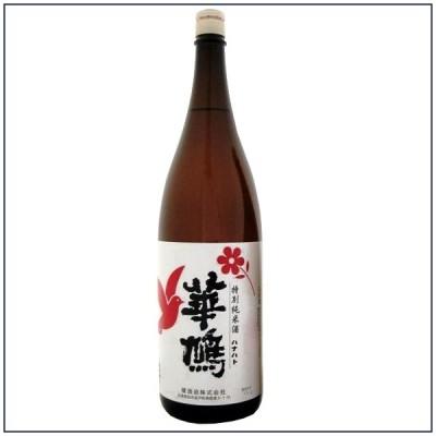 華鳩(はなはと) 特別純米 1800ML 広島 日本酒 ハナハト 榎酒造