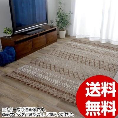 トルコ製 ウィルトン織カーペット 北欧調ラグ 『エディア』 ブラウン 約133×190cm 2347529