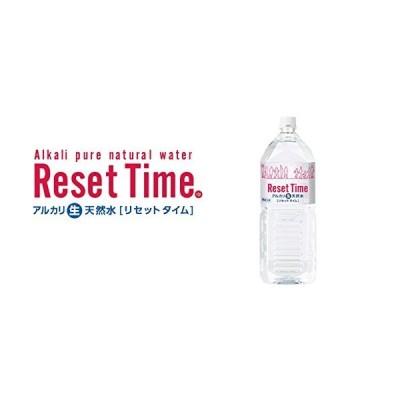 ResetTime(リセットタイム)2L×6本