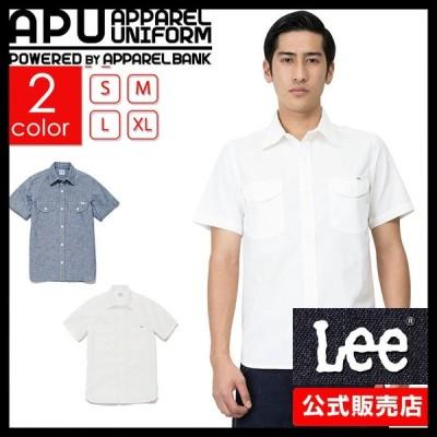 リー 半袖シャツ メンズ ワークシャツ 作業服 シャンブレーシャツ Lee 飲食 サービス ユニフォーム 制服 カフェ 即日発送可