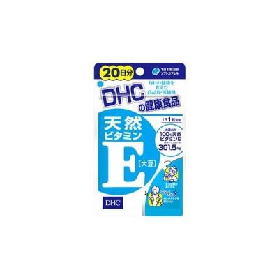 DHCの健康食品 天然 ビタミンE 大豆 20日分 (20粒) ※軽減税率対象商品