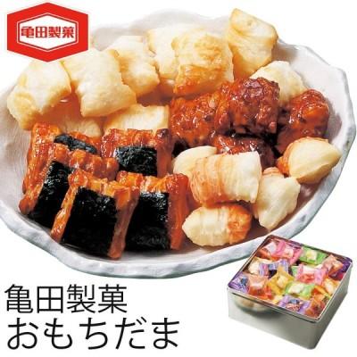お歳暮 亀田製菓 おもちだま S (-M2112-462-) (t0)   御歳暮 御年賀 内祝い お祝い おかき せんべい 煎餅