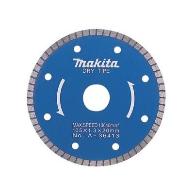 ダイヤモンドホイール(瓦用)外径105mm マキタ電動工具
