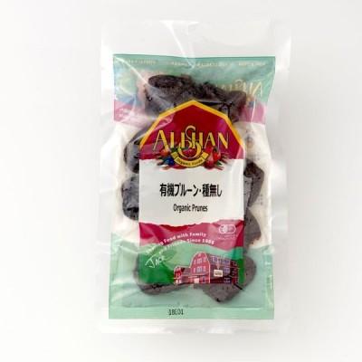 【送料無料(メール便)】プルーン種無し 250gx2個セット アリサン