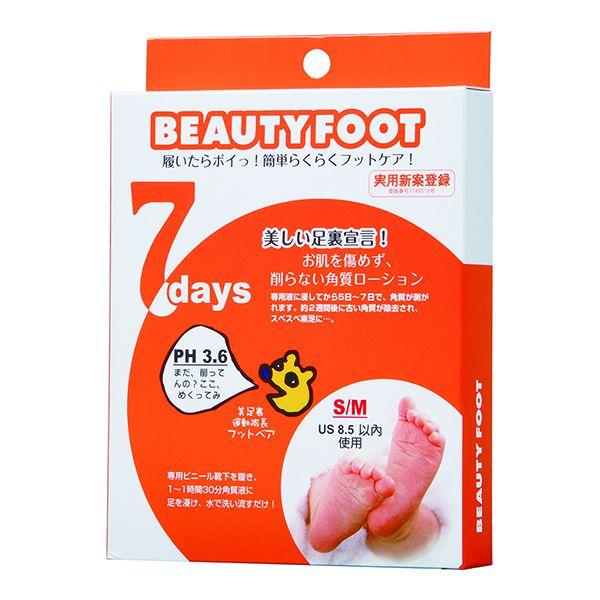 日本Beauty Foot 去角質足膜 25ml*2枚
