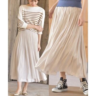 スカート サテン×ラメチュールリバーシブルスカート