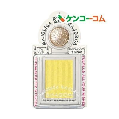 資生堂 マジョリカ マジョルカ シャドーカスタマイズ YE232 ( 1g )/ マジョリカ マジョルカ