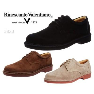 リナシャンテバレンチノ Rinescante Valentiano 3823 日本製 ビジネスシューズ スエード