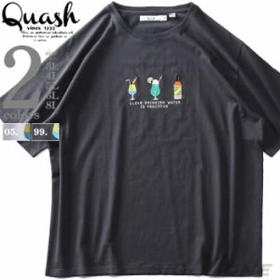 大きいサイズ メンズ QUASH アッシュ 刺繍入 半袖 Tシャツ ap12121g