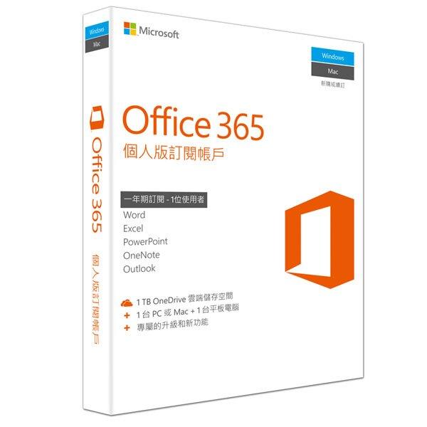 微軟Microsoft Microsoft 微軟 Office 365 個人版一年 中文盒裝