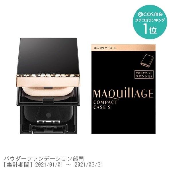 日本MAQuillAGE 資生堂心機星魅輕羽粉餅 舊版UV N、2021升級新版EX