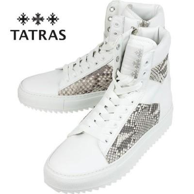 TATRAS タトラス メンズシューズ UTA18A1241 BEIGE ベージュ【セール商品のため返品交換不可】