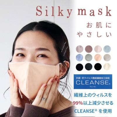 製 マスク ヨドバシ 日本 「マスク」売れ筋ランキング アイリスオーヤマ製品や日本製が人気【2021年2月18日】