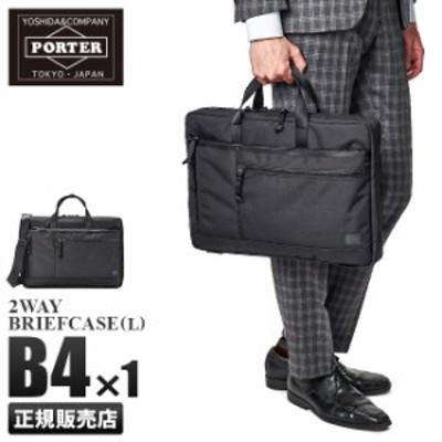 レビューで追加+5%|吉田カバン ポーター インタラクティブ ビジネスバッグ メンズ B4 薄マチ 薄型 PORTER 536-17049