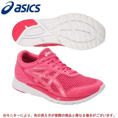 【最終処分大特価】ASICS(アシックス)LADY GELFEATHER GLIDE 4(22.5cmのみ)(TJR555)ランニングシューズ マラソン ジョギング スニーカー レディース
