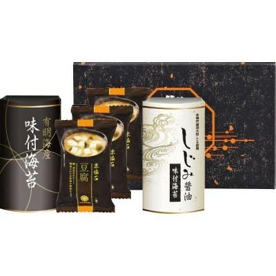マルコメフリーズドライみそ汁&有明海産・しじみ醤油味付海苔 (MA-15)[B5] ギフト お祝い 内祝 御礼 御返し
