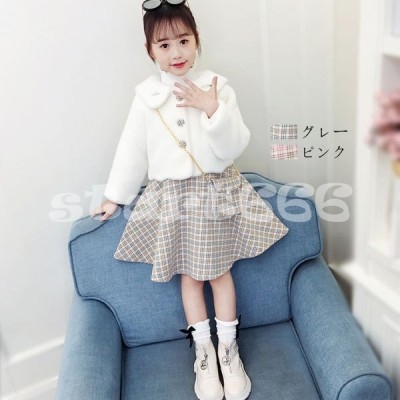 韓国子供服 セットアップ キッズ 女の子 アウター+ジャンパースカート 2点セット チェック柄 防寒 厚手 冬着 フォーマル 結婚式 上品 お祝い 姉妹 110-160