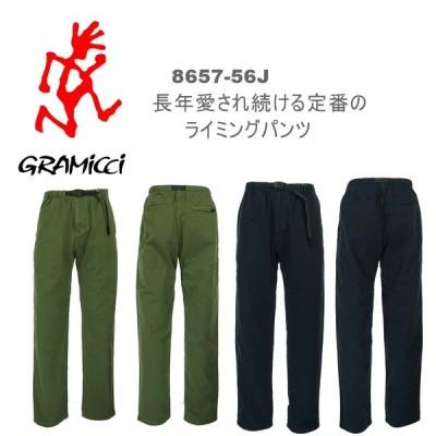 GRAMICCI グラミチ 8657-56J GRAMICCI PANTS グラミチパンツ OLIVE/DOUBLE NAVY